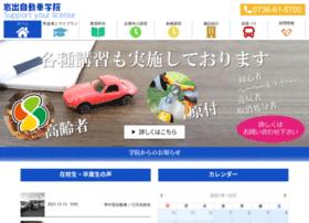 Iwagaku.net thumbnail