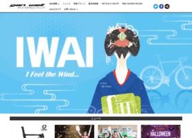 Iwaishokai.co.jp thumbnail