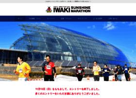 Iwaki-marathon.jp thumbnail