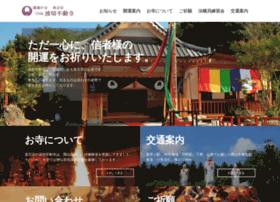 Iwamanamikiri.net thumbnail