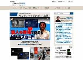 Iwataworks.jp thumbnail