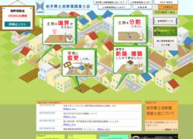 Iwate-chosashi.jp thumbnail