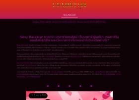 Iwebtrack.com thumbnail