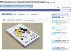 Iwomen.ru thumbnail