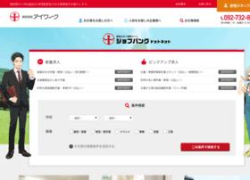 Iwork-inc.co.jp thumbnail