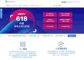 Ixwebhosting.cn thumbnail