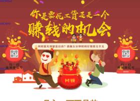 Ixx7ab5j.cn thumbnail
