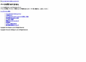 Iy-net.jp thumbnail