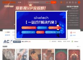 Iyingshi9.tv thumbnail