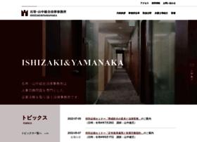 Iylaw.jp thumbnail