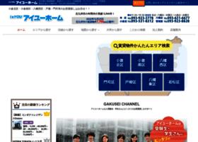 Iyou-chintai.jp thumbnail