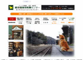 Iyoucan.co.jp thumbnail