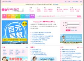 Iyun.com thumbnail