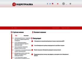 Iz.com.ua thumbnail