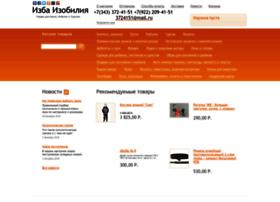 Izba-izobiliya.ru thumbnail