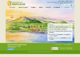 Izbun.jp thumbnail