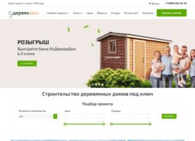 Izderevadom.ru thumbnail