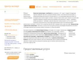 Izhallcom.ru thumbnail