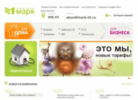 Izhevsk.net thumbnail