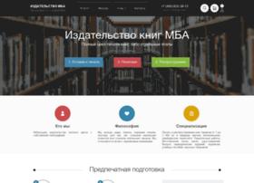 Izmba.ru thumbnail
