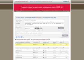 Iznasilovanie.ru thumbnail
