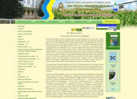 Izpr.org.ua thumbnail