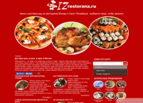 Izrestorana.ru thumbnail