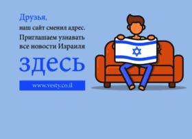 Izrus.co.il thumbnail