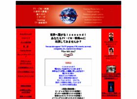 Izsound.jp thumbnail