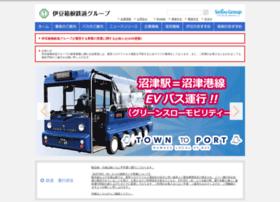 Izuhakone.co.jp thumbnail