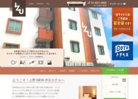 Izuhotel.co.jp thumbnail