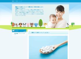 Izumi-koukaidou.jp thumbnail