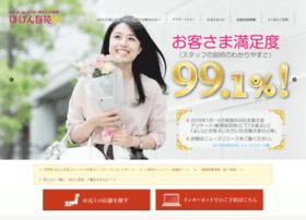 Izumi-ld.co.jp thumbnail