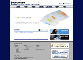 Izumi-plastic.co.jp thumbnail