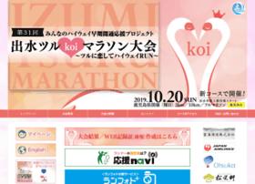 Izumi-turu-marathon.jp thumbnail