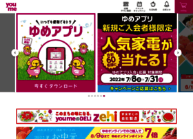 Izumi.jp thumbnail