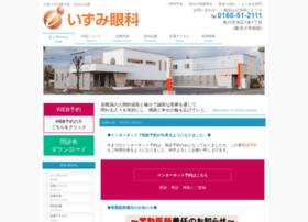 Izumiganka.jp thumbnail