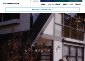 Izumigo.co.jp thumbnail