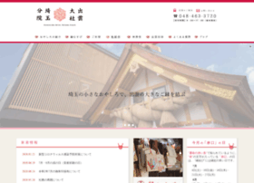 Izumotaisha-asaka.or.jp thumbnail