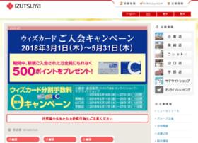 Izutsuya.co.jp thumbnail