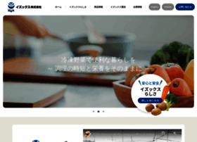 Izux.co.jp thumbnail