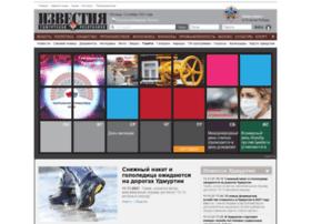 Izvestiaur.ru thumbnail