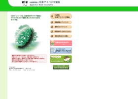 J-eyebank.or.jp thumbnail