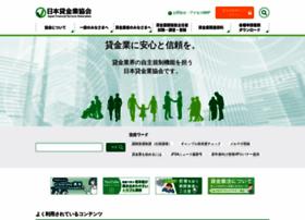 J-fsa.or.jp thumbnail