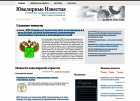 J-izvestia.ru thumbnail