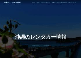 J-okinawa.jp thumbnail
