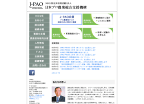 J-pao.org thumbnail