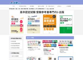 J-publish.net thumbnail