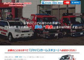J-rescue.co.jp thumbnail