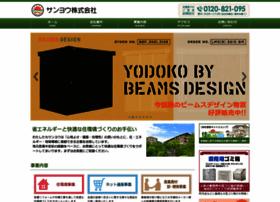 J-sanyou.co.jp thumbnail